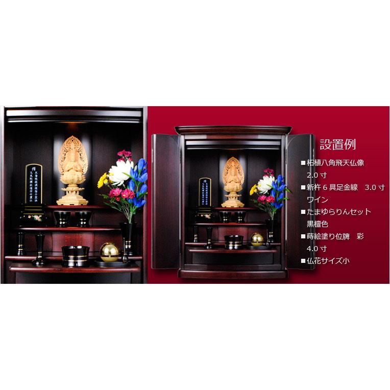 Furniture-like modern family's Buddhist altar guest star small size family's Buddhist altar