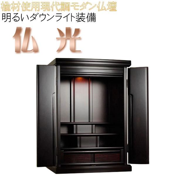 Modern altar 18 rosewood color