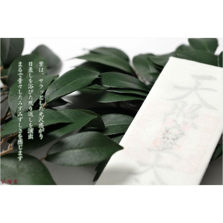 Shinto festivals God God Bill Bill wallet