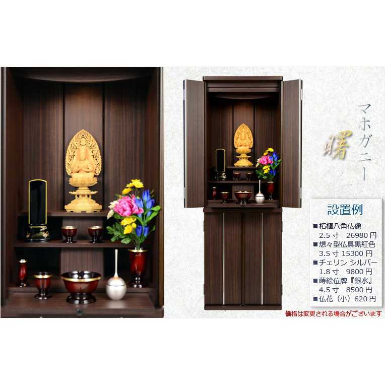 Domestic altar furniture style altars large altars