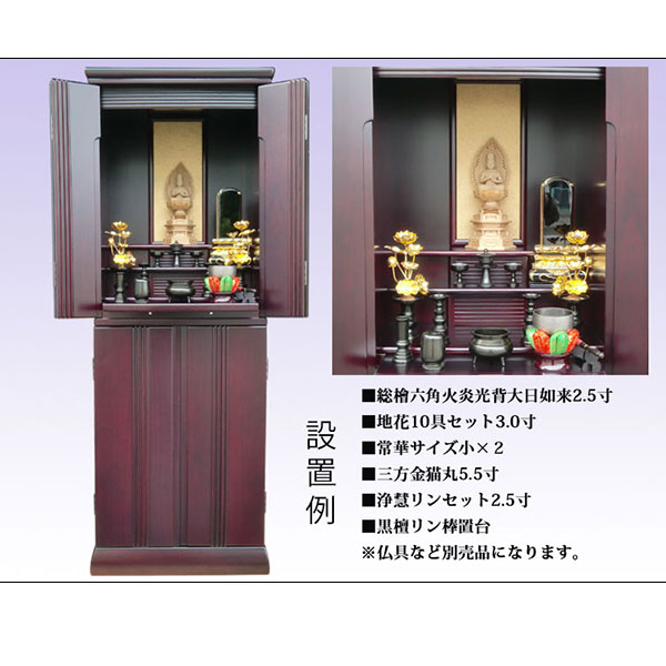 Furniture and household Buddhist altars breeze