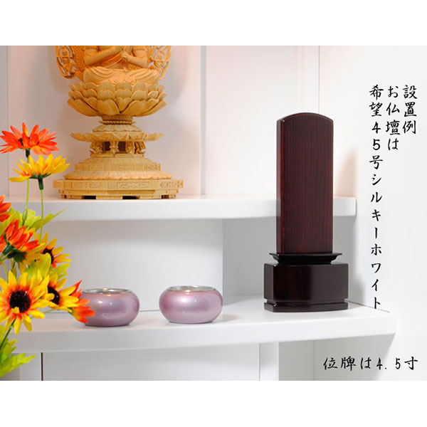 4.0 modern mortuary tablet pure (wine red) 寸-like in the present age