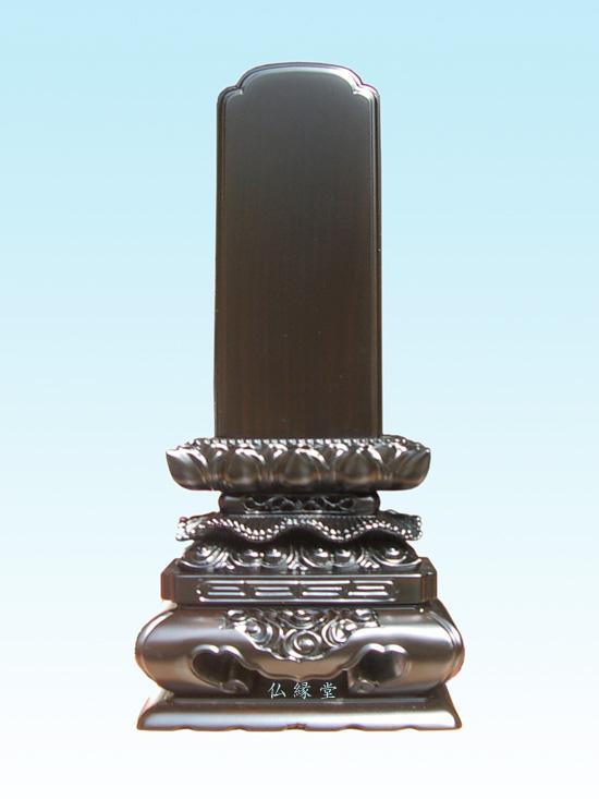 黒 (高さ28.0m) 塗り位牌 宗派不問 漆塗り純金仕上げ 上等猫丸 5.5寸 位牌 高級 文字入れ可 【 送料無料 】 木製