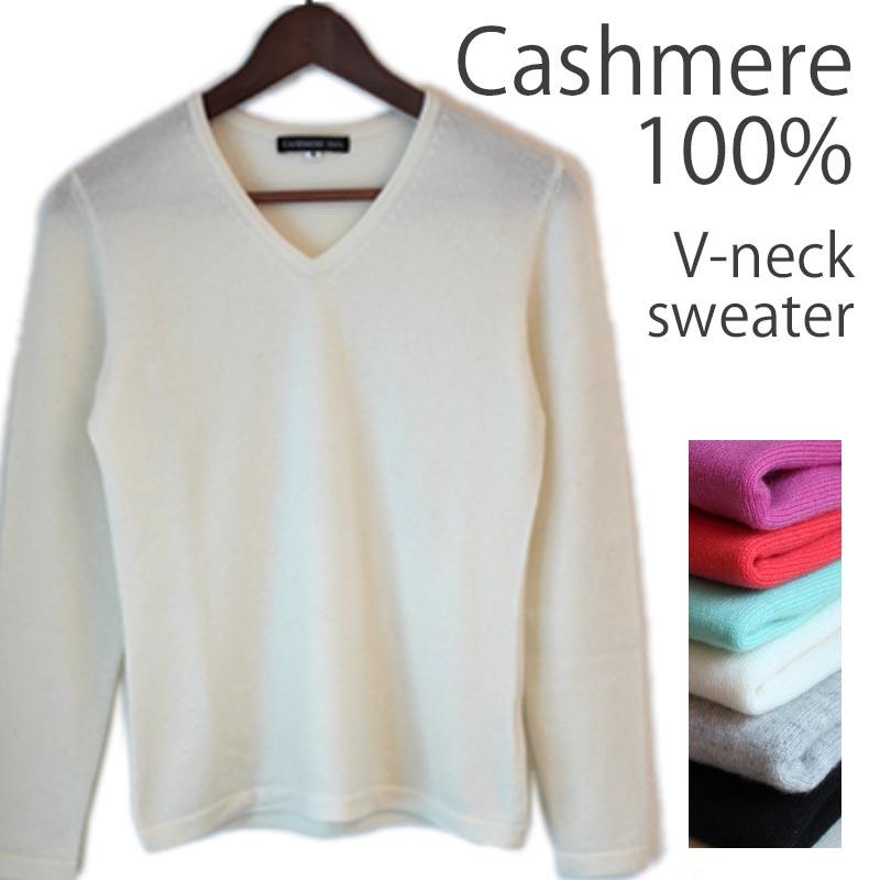 セーター カシミア