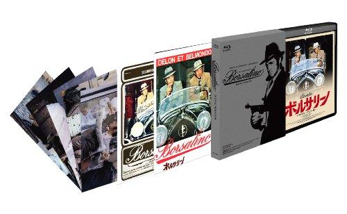 ボルサリーノ <デジタル [Blu-ray]・リマスター版> ボルサリーノ [Blu-ray], プラザ オンライン:d5ce46ad --- sunward.msk.ru