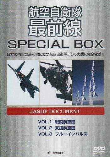 航空自衛隊 最前線 SPECIAL ) 航空自衛隊 BOX ( 最前線 3枚組 ) WAC-D601【中古】, アクアクラフト:522d2e83 --- officewill.xsrv.jp