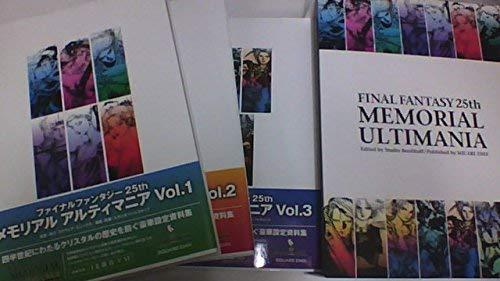 ファイナルファンタジー 25th メモリアルアルティマニア BOX 【中古】