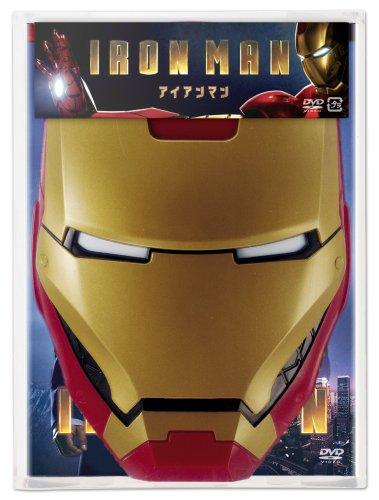 【Amazon.co.jp限定】アイアンマン フェイスマスク・ケース付 DVD-BOX (2枚組)(限定生産商品) 【中古】