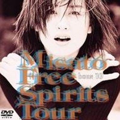 misato born10 Free Spirits Tour 【中古】