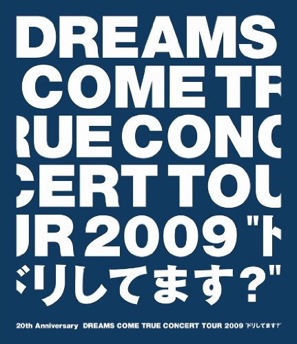 "20th Anniversary DREAMS COME TRUE CONCERT TOUR 2009""ドリしてます?"