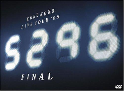 """LIVE TOUR '08"""" 5296"""" FINAL"""