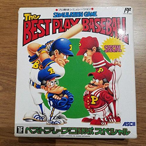 ベストプレープロ野球スペシャル 低価格 現品 中古