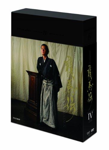 NHK大河ドラマ 龍馬伝 完全版 DVD BOX-4 (FINAL SEASON) 【中古】