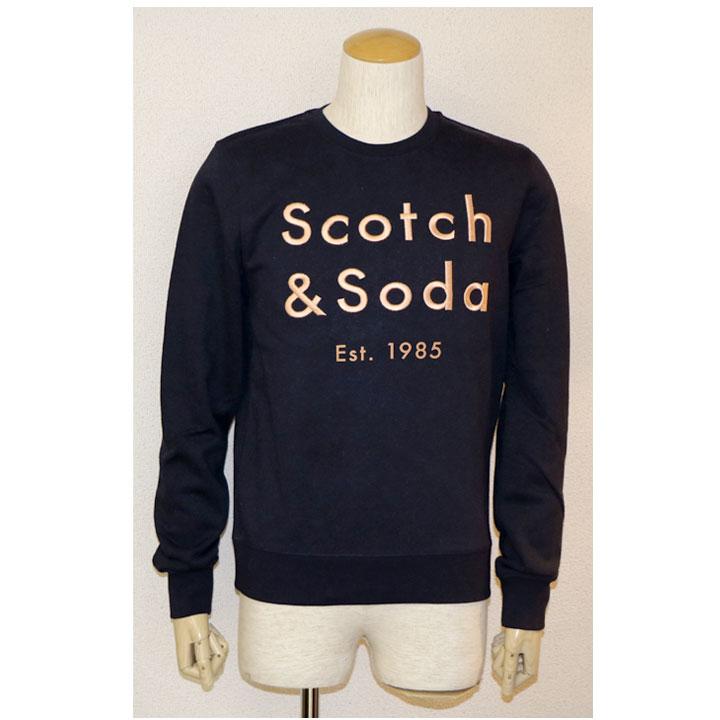 SCOTCH&SODA(スコッチ&ソーダ)刺繍ロゴトレーナー長袖 スウェットネイビー