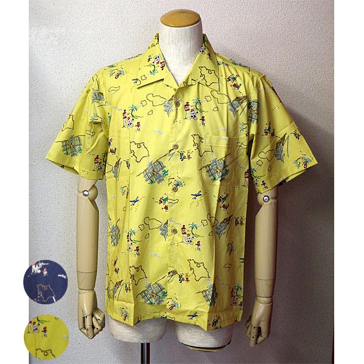 S.(エス)ハワイ柄アロハシャツ開襟シャツ 半袖シャツ日本製 ハワイ柄 2色ネイビー イエロー