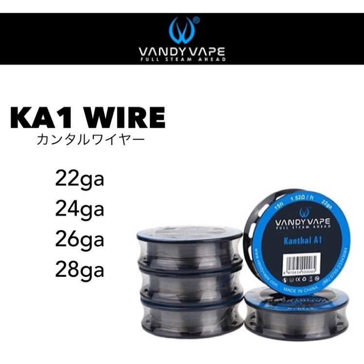 VANDY VAPE Kanthal A1 Wire 30ft 15ft バンディーベイプ カンタル ワイヤー ギフト KA1 電子タバコ RDA ベイプ 激安 リビルダブル vape RTA ビルド アトマイザー RDTA コイル