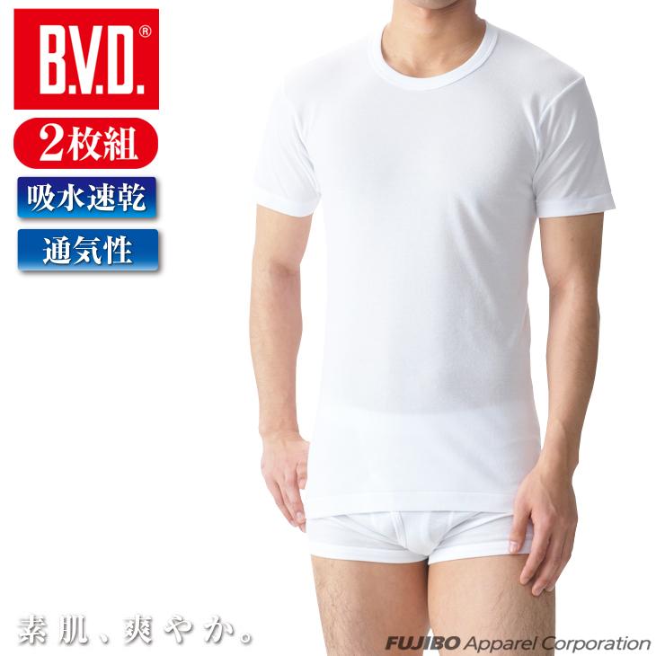 2枚組 B.V.D. 販売 新商品!新型 カノコメッシュ 丸首半袖Tシャツ 吸水速乾 クールビズ メンズインナー 下着 ey533 アンダーウェア コンビニ受取対応商品
