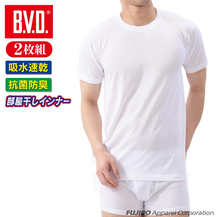2枚組 B.V.D. 部屋干しインナー 丸首半袖Tシャツ 抗菌防臭 吸水速乾 クールビズ ey633 永遠の定番 メンズインナー 肌着 新作アイテム毎日更新 コンビニ受取対応商品 下着 アンダーウェア