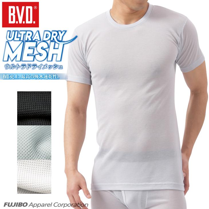 3,980円(税込)以上で送料無料 COOL BIZ 吸水速乾 クルーネック半袖Tシャツ 吸水速乾メッシュ B.V.D. ULTRADRY ウルトラドライ 吸汗速乾インナー メンズ BVD クールビズ 下着 肌着GR443