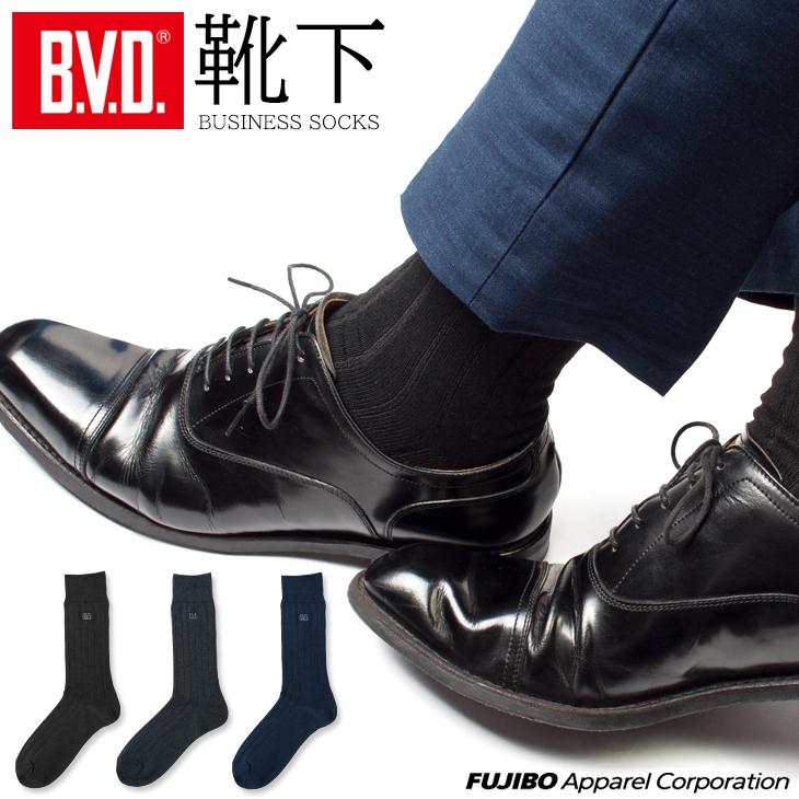 期間限定21%OFF メール便送料無料 B.V.D.メンズ 2020モデル ビジネスソックス 3足組 太リブ 靴下 くつした スーツ 通学 通勤 捧呈 ビジネス k1302-3p
