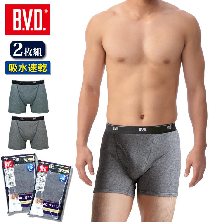 メール便専用 送料無料 2枚組 吸水速乾 B.V.D. 店内全品対象 ボクサーパンツ 大人気 nb202-2p インナー 男性下着 メンズ 肌着 アンダーウェア