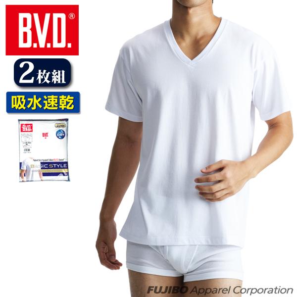 ランキング1位 メール便専用 送料無料 商い 期間限定さらに値下げ お買得な2枚組 吸水速乾 B.V.D. BASIC 物品 Vネック半袖Tシャツ インナーシャツ STYLE 肌着 下着 nb205 メンズ