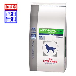 愛犬用 食事療法食 ロイヤルカナン pHコントロール スペシャル 8kg