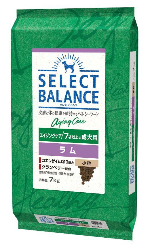セレクトバランス エイジングケア ラム小粒 7kg【コンビニ受取対応商品】