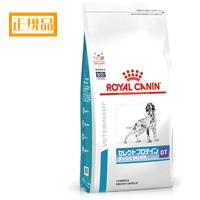 愛犬用 食事療法食 ロイヤルカナン セレクトプロテイン(ダック&タピオカ) 8kg