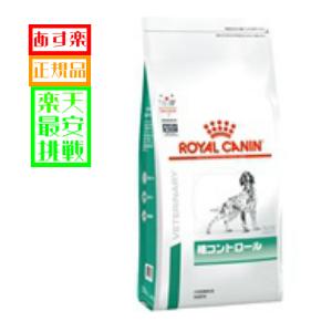 愛犬用 食事療法食 ロイヤルカナン 糖コントロール 8kg