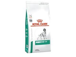 愛犬用 食事療法食 ロイヤルカナン 満腹感サポート 8kg