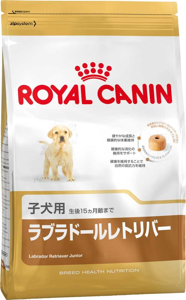 ドッグフード ロイヤルカナン ラブラドールレトリバー 子犬用 12kg