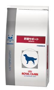 愛犬用 食事療法食 ロイヤルカナン 肝臓サポート 8kg