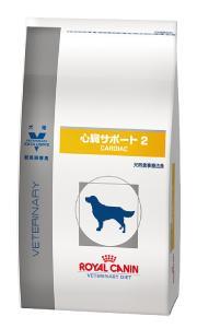 愛犬用 食事療法食 ロイヤルカナン 心臓サポート2 8kg