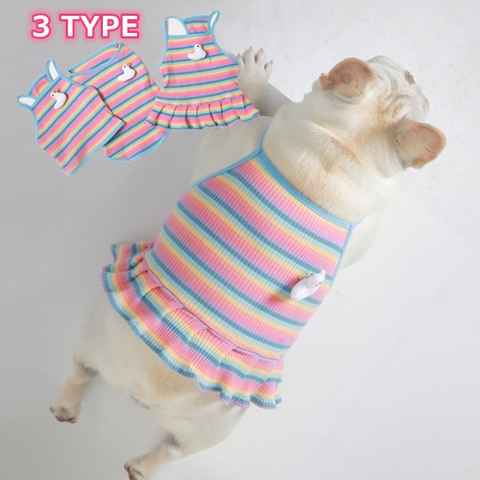 多頭飼いにおすすめ 人気ブランド フレンチブルドック 犬服 手数料無料 柴犬 ドックウェア フレブル ボーダー NEW ペット用品 KM328T 定番 ペット服 可愛い