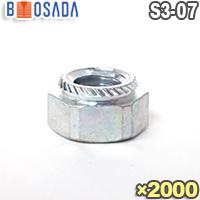 鉄カレイナットS3-07三価クロメート【1箱2,000個】ポップリベット・ファスナー (POP)