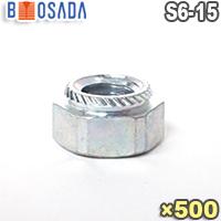 鉄カレイナットS6-15三価クロメート【1箱500個】ポップリベット・ファスナー (POP)