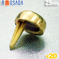真鍮ナベ丸偏芯飾り鋲生地25mm(直径25mm×全長28mm)【1箱20個】