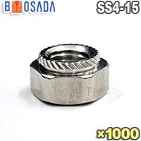 SUSカレイナットSS4-15【1箱1,000個】ステンレスポップリベット・ファスナー (POP)