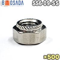 SUSカレイナットSS6-09-SS【1箱500個】ステンレス母材用ポップリベット・ファスナー (POP)