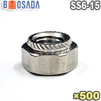 SUSカレイナットSS6-15【1箱500個】ステンレスポップリベット・ファスナー (POP)
