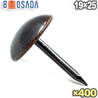 真鍮 太鼓鋲 ブロンズメッキ No.22 (19×25) (直径19mm×全長25mm)【1箱400個】飾り鋲 たいこ鋲