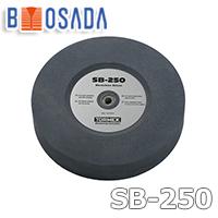 【 TORMEK 】トルメック SB-250シリコン製ブラックストーン 粒度#220 ハイス 特殊合金用