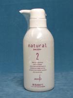 ロイヤル・アストレア化粧品(ビバニーズ) マオファ ナチュラルシャンプー 360ml BE:BUNNY'S maofa natural2
