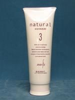 ロイヤル・アストレア化粧品(ビバニーズ) マオファ ナチュラルトリートメント 240g BE:BUNNY'S maofa natural3