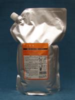 クリアモイスチュア MILBON DEESSES LIFA treatment clearmoisture リーファ トリートメント ディーセス ミルボン 1000g詰め替えタイプ