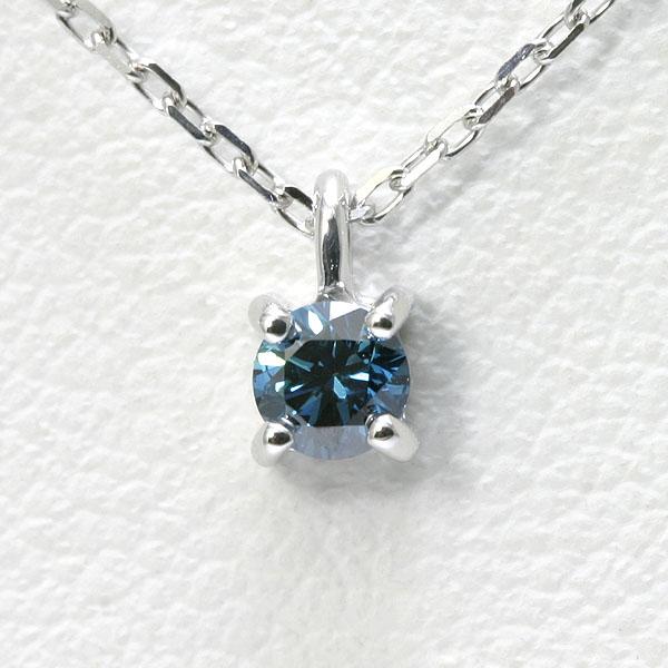 ブルーダイヤモンド ネックレス 0.1ct K18WG 【送料無料】ダイヤモンド 一粒 ネックレス 0.1カラット 楽ギフ_包装