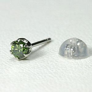 メンズピアス プラチナ グリーンダイヤモンド 0.1ct 片耳用 【送料無料】 一粒 スタッド シンプル 男性