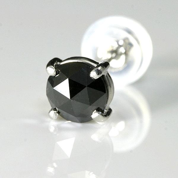 プラチナ ブラックダイヤ 0.4ct ローズカット メンズ ピアス 片耳 【送料無料】【pt Men's pierce】 男性 人気 一粒ダイヤ ブラックダイヤモンド 黒 【あす楽対応_】