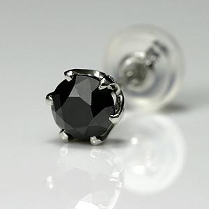 プラチナピアス メンズ ブラックダイヤ 0.3ct 片耳用 宝石鑑別書付 【送料無料】 【pt Men's pierce】男性 人気 黒 シンプル 一粒ダイヤ ピアス メンズ ブラックダイヤモンド